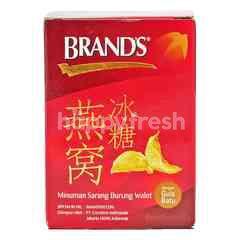 Brand's Bird's Nest