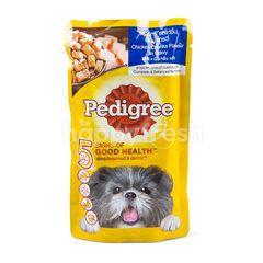 Pedigree Chicken Chunks Flavour In Gravy Dog Food