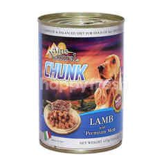 ALPS NATURAL Lamb Flavoured Chunk Dog Wet Food