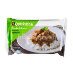 S&P Rice With Chicken In Oyster Sauce