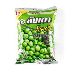 Koh-Kae Green Peas With Salt