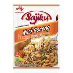 Sajiku Fried Rice Instant Seasoning Chicken Flavor
