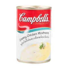แคมป์เบล ซุปครีมไก่และเห็ด ชนิดเข้มข้น