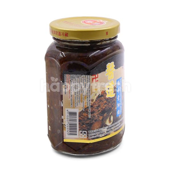 Hwa Nan Foods Shit Take Mushroom Paste With Preserved Salted Mustard