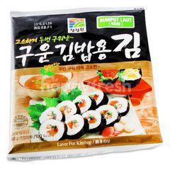 Chung Jung Won Nori (Laver For Kimbop)