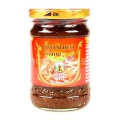 Pantainorasingh Extra Hot Roasted Chilli Paste