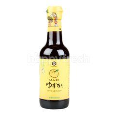Kikkoman Japanese Soy Sauce Yuzu Orange Flavour