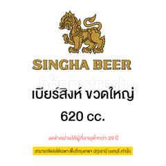 สิงห์ เบียร์ขวด 620 มล. (แพ็ค 12)