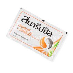 สเตร็ปซิล ยาอมวิตามินซี รสส้ม