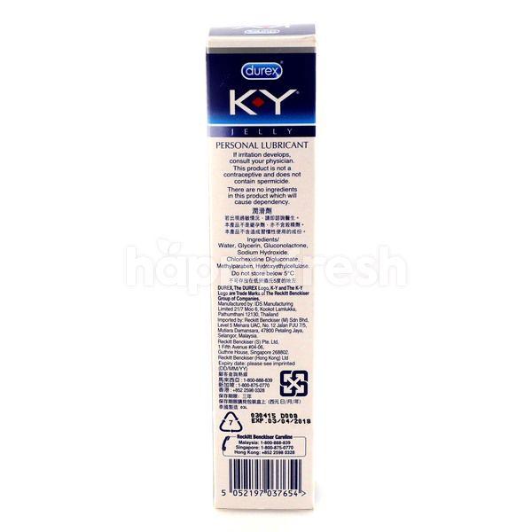 Durex K-Y Jelly Personal Lubricant
