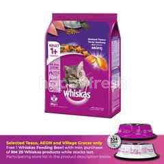 Whiskas Cat Dry Food Adult Mackerel 480G Cat Food