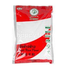 Jade Leaf Finest Rice Flour