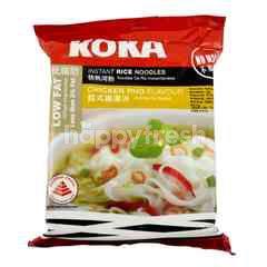 Koka Chicken Pho Instant Rice Noodles