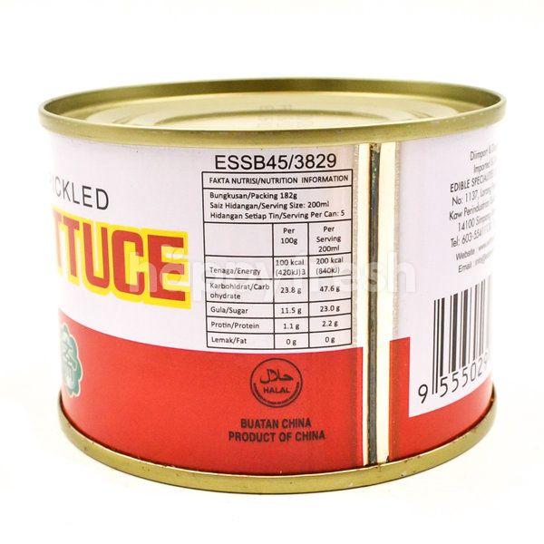 ES Pickled Lettuce