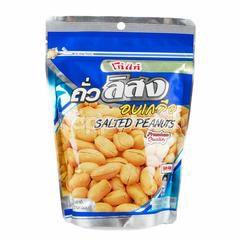 Koh-Kae Salted Peanuts