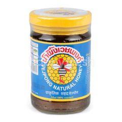 Vejpong Raw Natural Honey