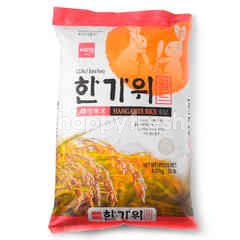 Wang Hangwee Rice