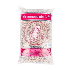 Thai Farmer Jasmine Rice 3 Color