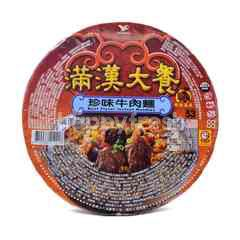 Uni President Instant Noodles With Beef Flavor
