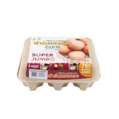 ฟาร์มแสงทอง ไข่ไก่สด ซุปเปอร์ จัมโบ้ 6 ฟอง