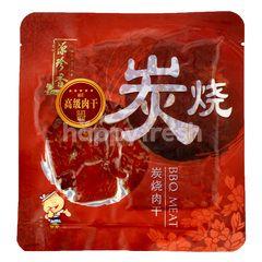 Muar Yuen Chen Siang Pork Jerky Sliced