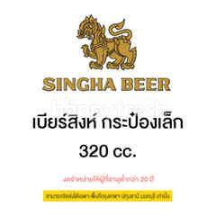สิงห์ เบียร์ กระป๋อง 320 มล. (ลัง)
