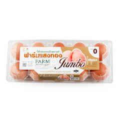 ฟาร์มแสงทอง ไข่ไก่ จัมโบ้ เบอร์ 0 (10 ฟอง)