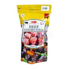 Beef Saikoro Steak