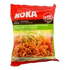 Koka Spicy Singapore Instant Noodles