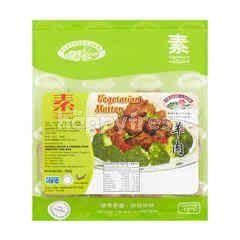 Veggie Land Vegetarian Mutton