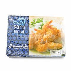 Sam Samut Breaded Small Shrimp
