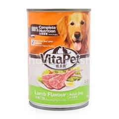 VITA PET Lamb Flavour Adult Dog Food