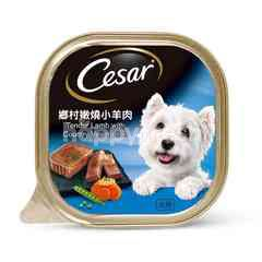 Cesar Dog Food Adult Tender Lamb & Vege 100G Dog Wet Food