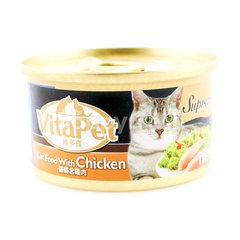 VITAPET Supreme Cat Food With Chicken