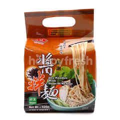 Gu Tong Dry Noodles With Sesame Oil (4 Pieces)