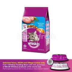 Whiskas Cat Dry Food Adult Ocean Fish 1.2KG Cat Food