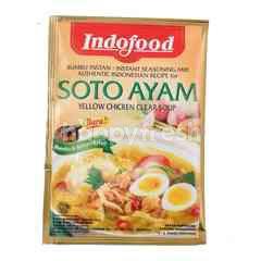 Indofood Soto Ayam Seasoning