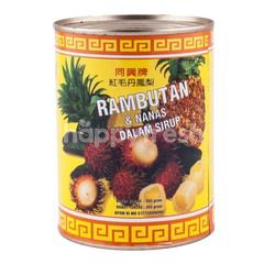 Thong Sing Rambutan Stuffed with Pineapple in Syrup