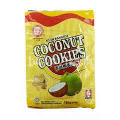Cap Ping Pong Coconut Cookies