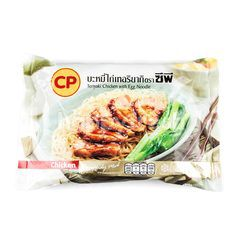 CP Teriyaki Chicken With Egg Noodle