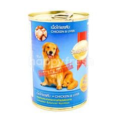 Smartheart Makanan Anjing Rasa Ayam dan Hati