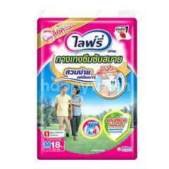 Lifree Adult Diaper Pants ADL1 M