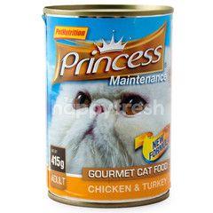 PRINCESS Gourmet Cat Food Chicken & Turkey