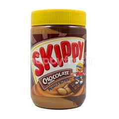 Skippy Chocolate Stripe Peanut Butter