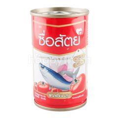 ซื่อสัตย์ ปลาซาร์ดีนในซอสมะเขือเทศ