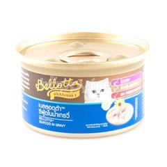 Bellotta Cat Food Seafood In Gravy