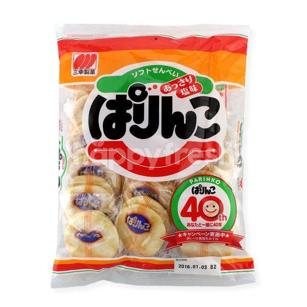 Sanko Seika Parinko (Rice Cracker)