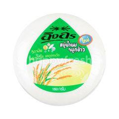 Ing On Rice Milk Soap