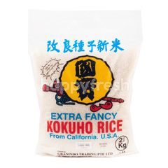 Kokuho White Rice (R001)