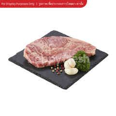 US Natural Black Angus Beef Rib Eye